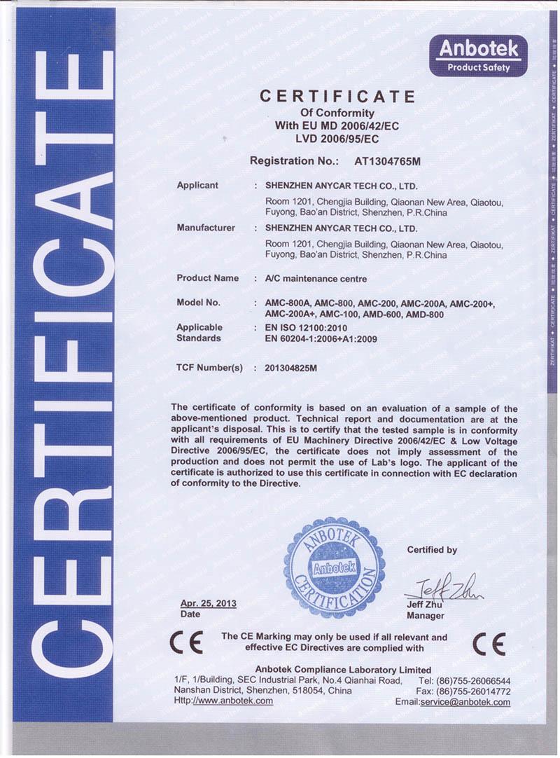 冷媒系列CE证书