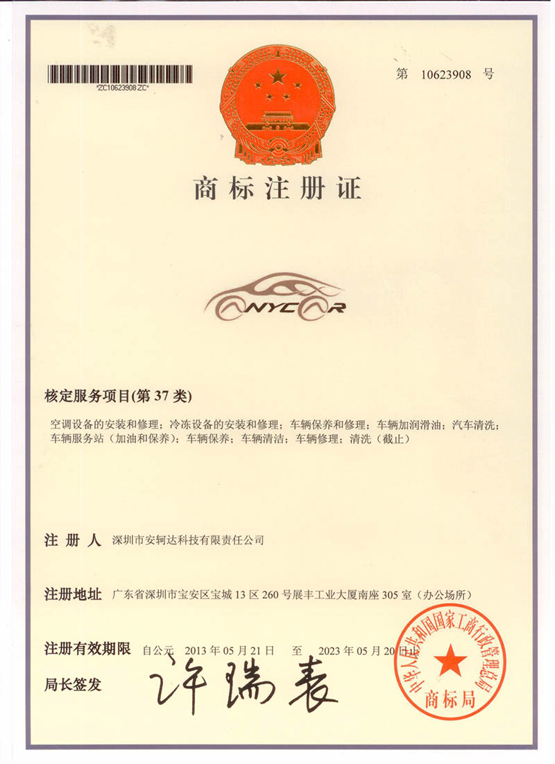 Logo Certificate