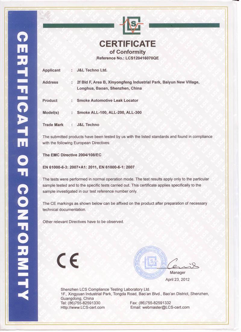 烟机系列CE证书